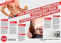 Minzdrav_poster_kurenie-001